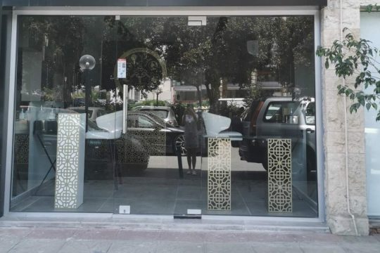Office space/shop near Makarios avenue