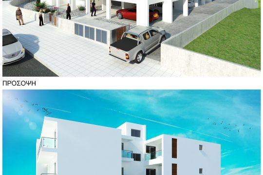 2 BEDROOM APARTMENT IN LIMASSOL, AGIOS ATHANASIOS ( SALE )