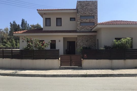 4+1 Bedroom House in Pyrgos, Limassol