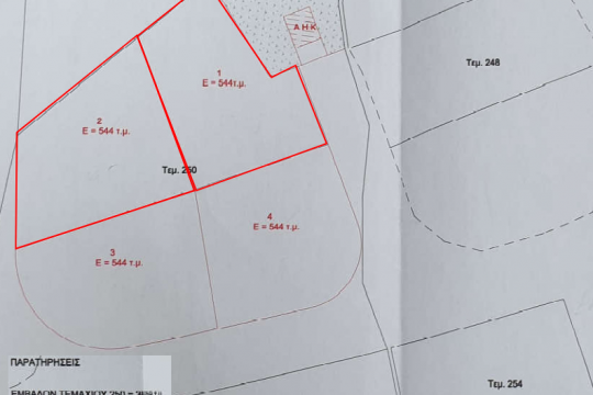 Plot for sale in the heart of Germasogeia Tourist area close to the beach